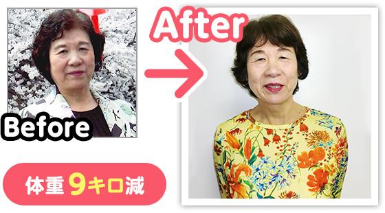 下重 恭子さん:画像