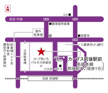 カーブス前後駅前  愛知県豊明市   カーブス