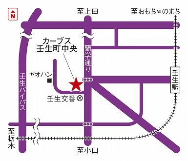 カーブス壬生町中央  関東・甲信越   栃木県   下都賀郡 ...