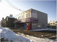 カーブス 釧路旭町の画像