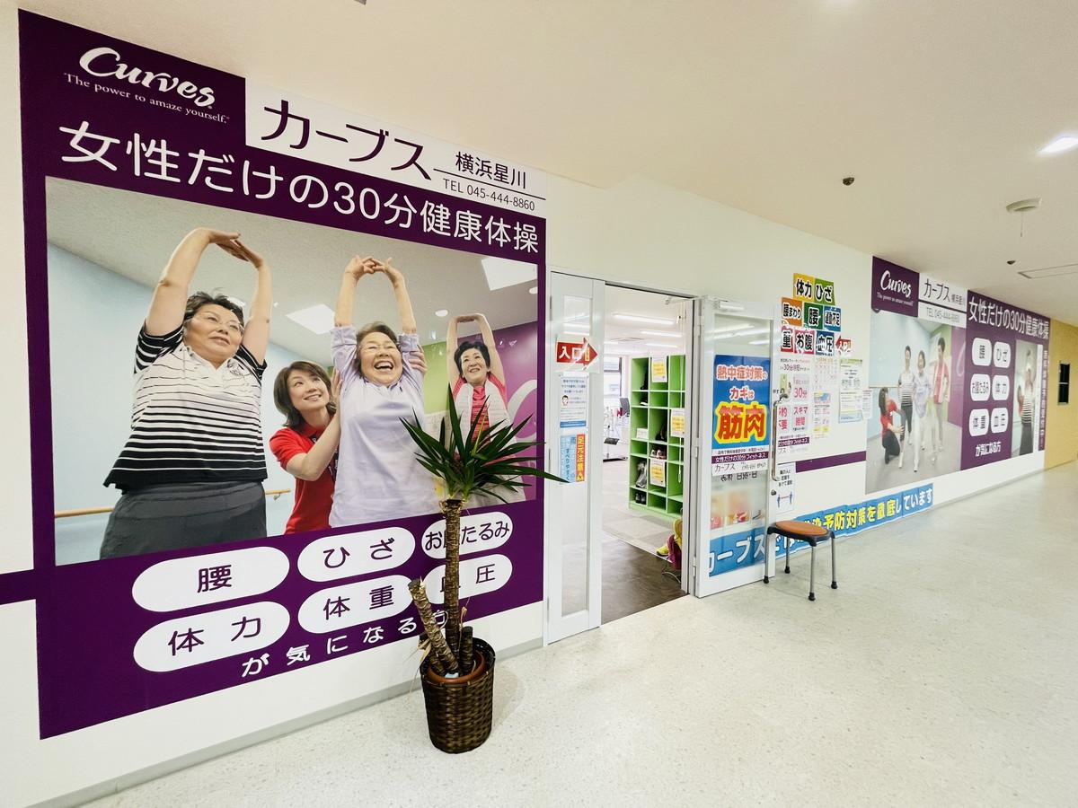 SDフィットネス 桑名店の画像